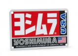 Yoshimura New-Style Nameplate for Tri-Oval (TRS/TRC) Mufflers