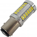 Rivco Products Strobing White Replacement Bulb