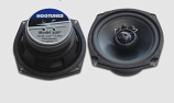 Hogtunes 5.25in. Replacement 6 ohm Front Speaker